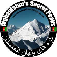 Afghanistan's Secret Places